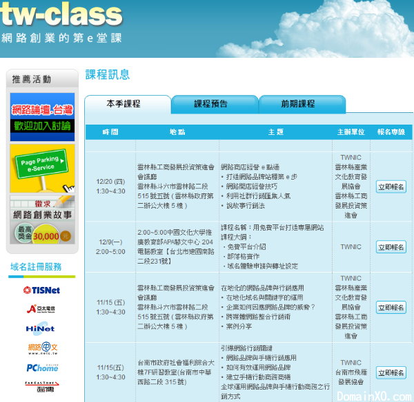 tw-class