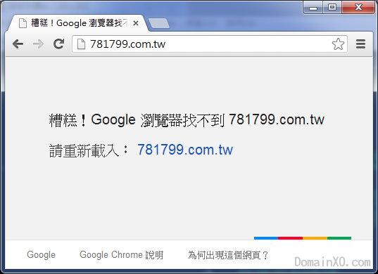 781799.com.tw-2