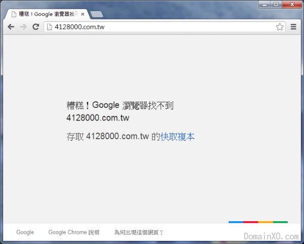4128000.com.tw-1